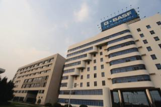 BASF-Innovation-Campus-Asia-Pacific-and-Greater-China-headquarters_-inaugurated.jpg