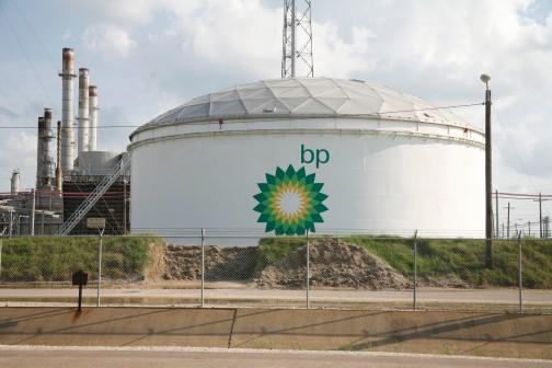 BP's Refinery