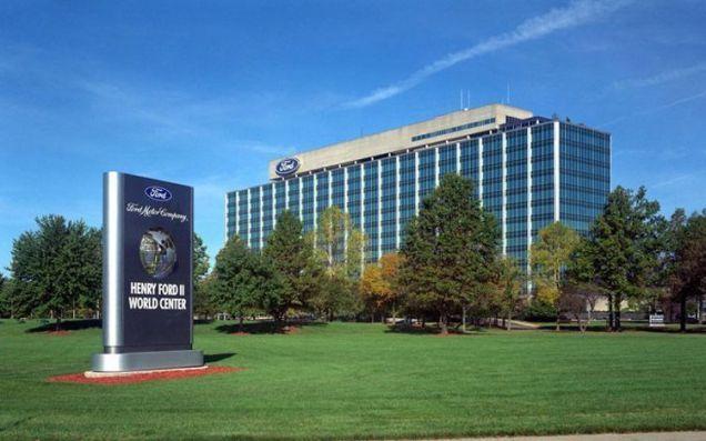 Henry Ford II World Center