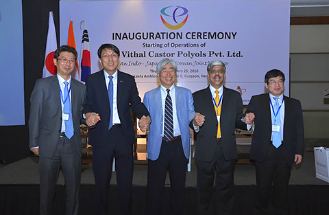 Opening Ceremony for Bio-Polyol Joint Venture in India